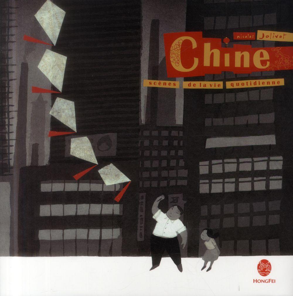 Pépite du Documentaire « Chine, Scènes de la vie quotidienne » de Nicolas Jollivot, (HongFei)