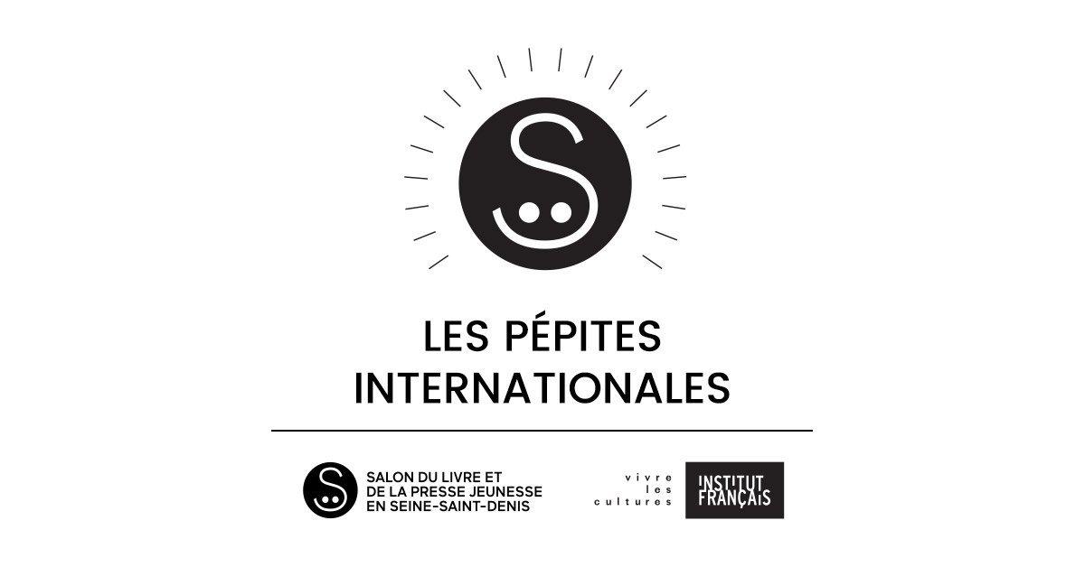 Pépites internationales 2019